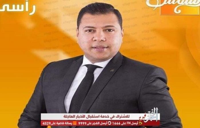 """""""كلبش"""".. برنامج جديد للإعلامي حسن محفوظ على قناة """"الشمس"""""""
