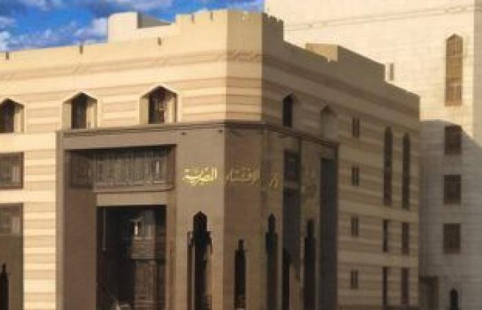 دار الإفتاء توضح حكم صيام يوم الإسراء والمعراج.. فيديو