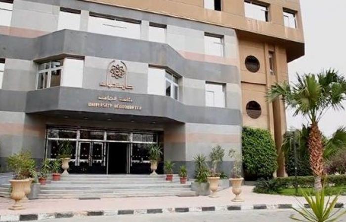 16 مارس.. جامعة حلوان تطلق دورة تدريبية لكتابة مقترحات المنح البحثية
