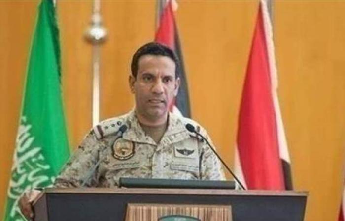 التحالف يعترض صاروخ باليستي أطلقته ميليشيا الحوثي تجاه جازان