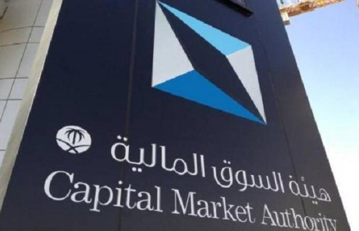 «السوق المالية»: إحالة مستثمرين لـ«النيابة».. تلاعبوا بالتداولات للتأثير في أسعار الأسهم