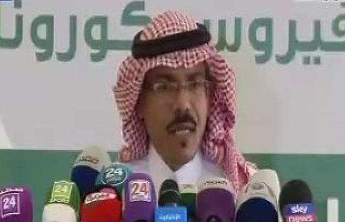 الصحة السعودية: عدد متلقى لقاح كورونا تجاوز مليون شخص