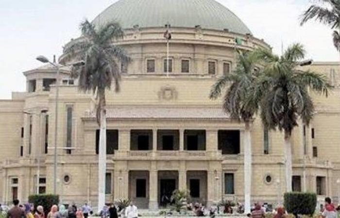جامعة القاهرة : الطلاب لا يواجهون مشكلة فى الامتحانات الاونلاين