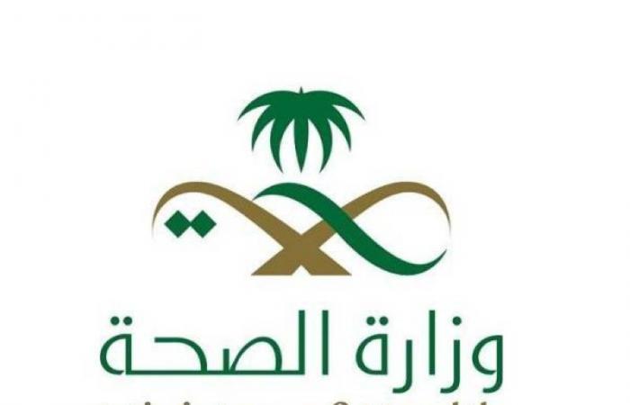 «وزارة الصحة» تعتمد مستشفى المملكة أول مستشفى متخصصاً يوفر خدمات التطعيم ضد «كورونا»