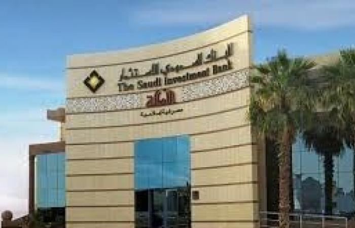 البنك السعودي للاستثمار يعلن توزيع أرباح بقيمة 270 مليون ريال