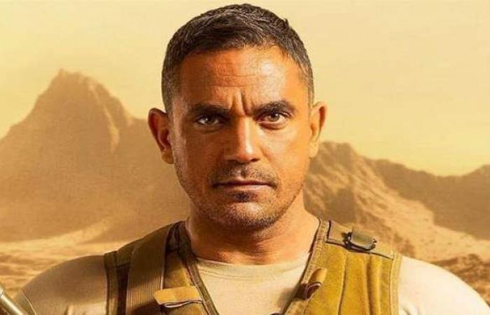 ظهور أمير كرارة في مسلسل الاختيار٢ بشخصية المنسي