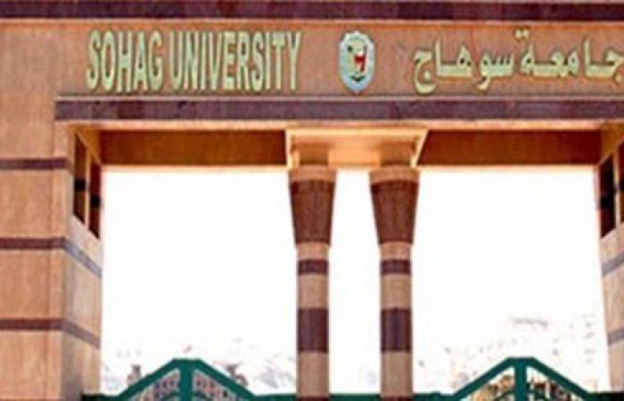 حقيقة طرد رئيس جامعة سوهاج لـ 4 أعضاء هيئة تدريس بكلية التجارة