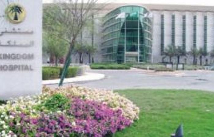 اعتماد مستشفى المملكة كأول مستشفى خاص يوفر خدمات التطعيم ضد كورونا