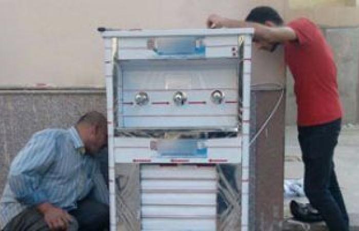 لو هتشترى مبرد مياه .. تعرف على 5 نصائح لترشيد استهلاك الكهرباء