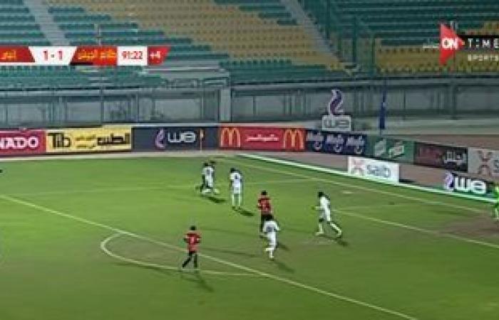 نتائج مباريات اليوم الجمعة 5 / 3 / 2021 بالدورى المصرى