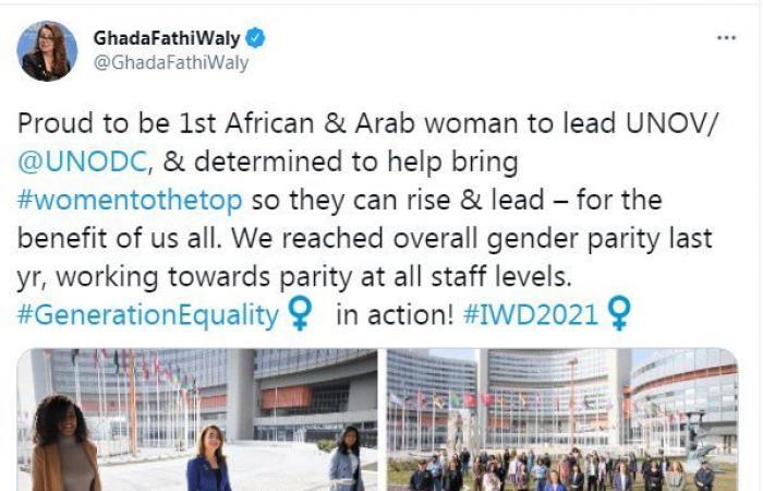 غادة والى: عازمون على دعم النساء ووصلنا للتكافؤ العام بين الجنسين فى 2020
