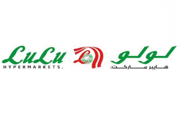 عروض لولو البحرين من 4 مارس حتى 10 مارس 2021 – افضل الاسعار