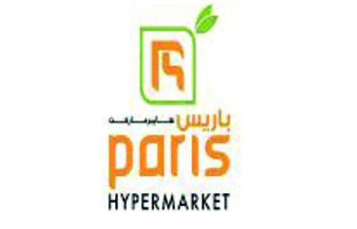 عروض باريس هايبر ماركت قطر من 5 مارس حتى 10 مارس 2021