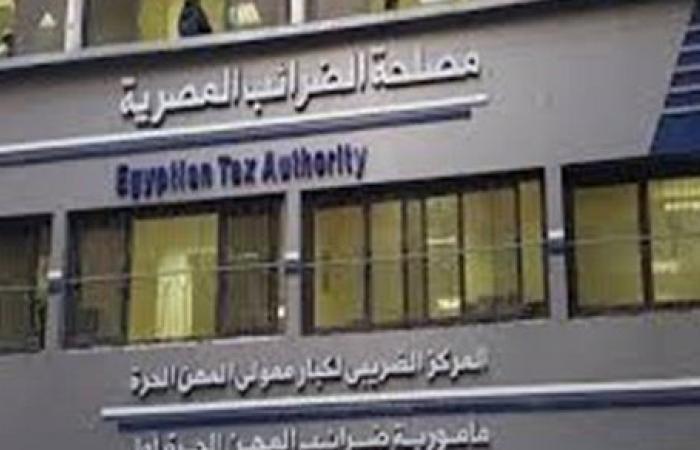 الضرائب توجه الممولين بتقديم الإقرارات الضريبية إلكترونيا قبل 31 مارس