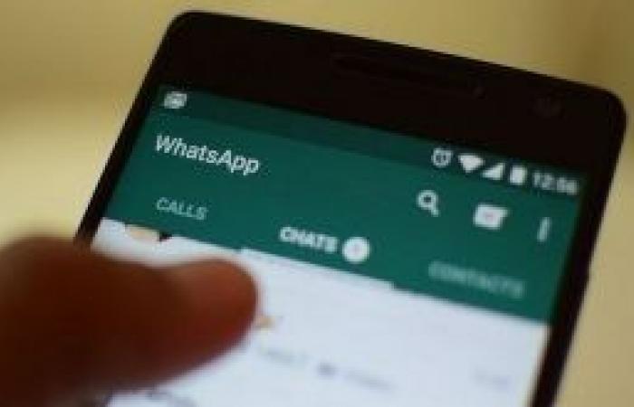 أنهى حياة زوجته بسبب بلوك على الـ WhatsApp !
