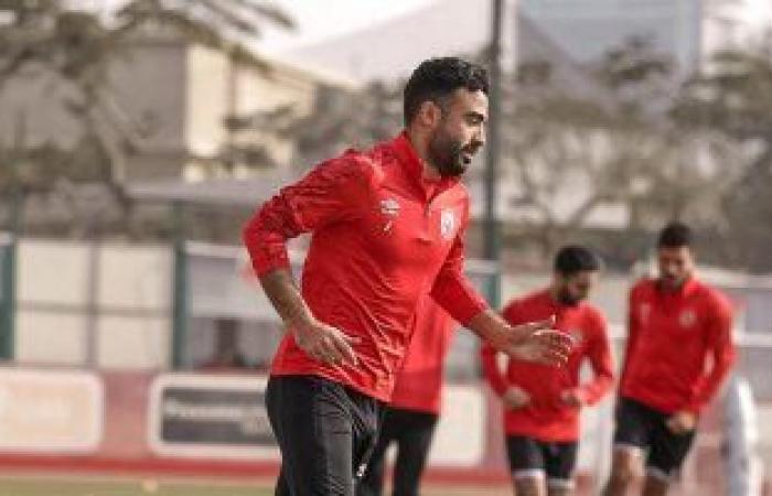 محمود وحيد يغيب عن الأهلي أمام الإسماعيلي بسبب الإصابة