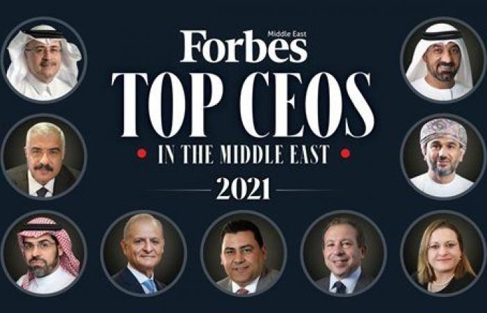 16 مصريا بقائمة فوربس لأقوى الرؤساء التنفيذيين بالشرق الأوسط | تعرف عليهم