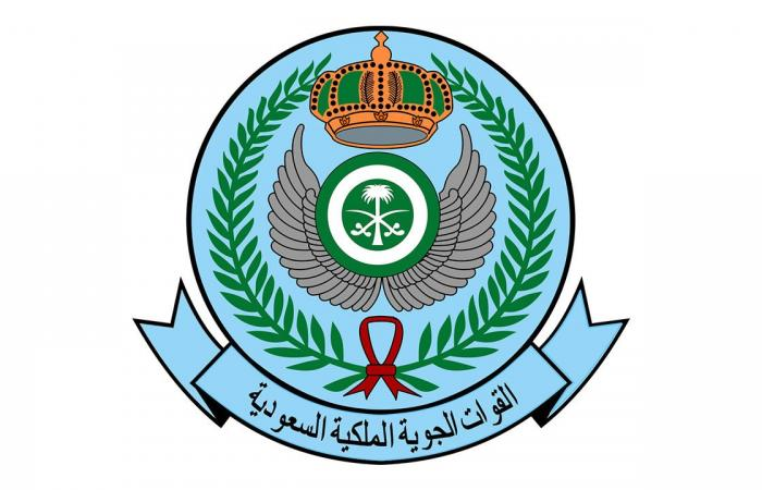 وسم «القوات الجوية الملكية السعودية» يتصدر «تويتر» احتفاء بضربات التحالف ضد الحوثي