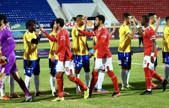 بيان ناري من الدراويش عن ملعب مباراة الأهلي: إما إقامتها بالإسكندرية أو الإسماعيلية