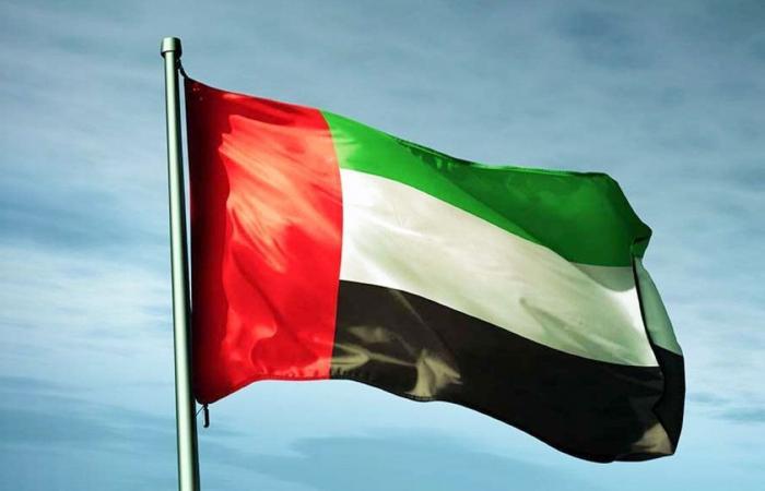 الإمارات تُدين استهداف رأس تنورة.. وتؤكد تضامنها الكامل مع السعودية