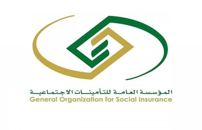 «التأمينات الاجتماعية» توضح شروط المطالبة بتعويضات عن سنوات سابقة