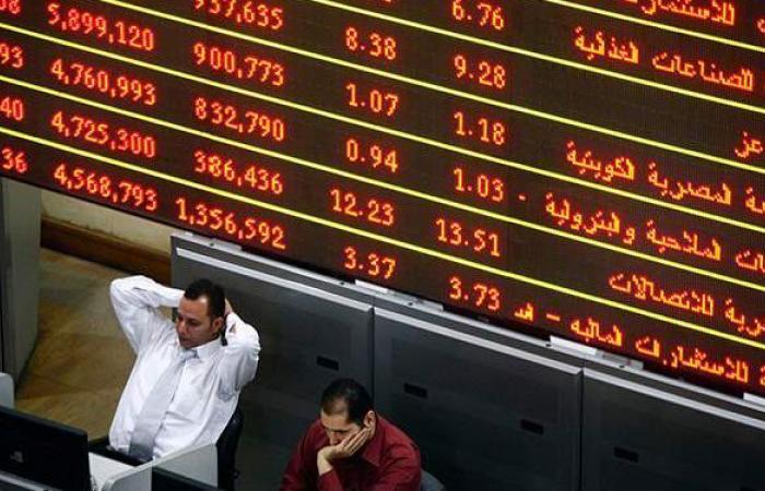 العبور للاستثمار العقاري تتصدر قائمة الأسهم الهابطة بالبورصة نهاية التعاملات