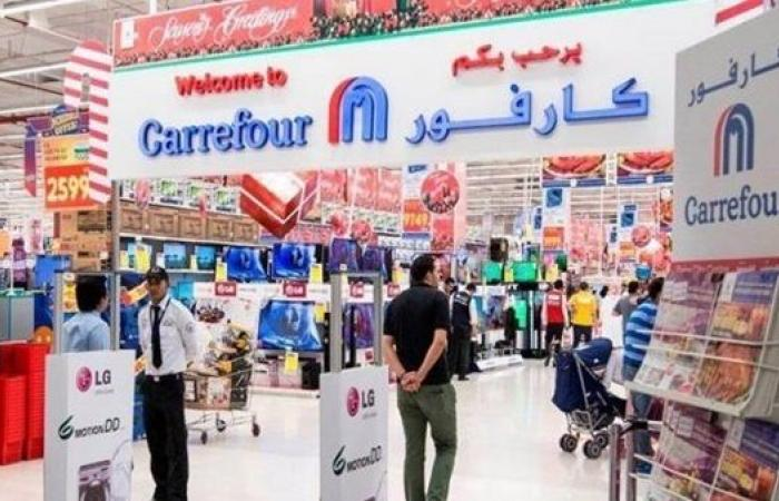مجلة عروض كارفور مصر عيد الام 2021 شهر مارس خصومات وتخفيضات على الهدايا والاكسسورات