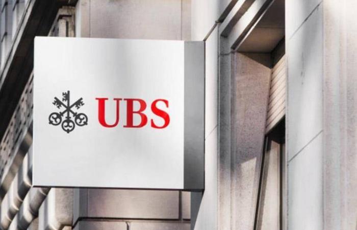 محكمة فرنسية تُعيد النظر بالغرامة الضخمة ضد يو.بي.إس السويسرية