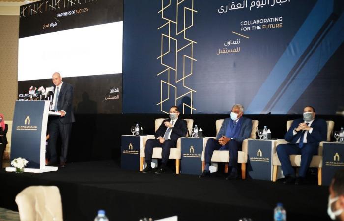 انطلاق مؤتمر أخبار اليوم العقاري بتهنئة هشام طلعت مصطفى على جائزة أقوى مدير تنفيذي