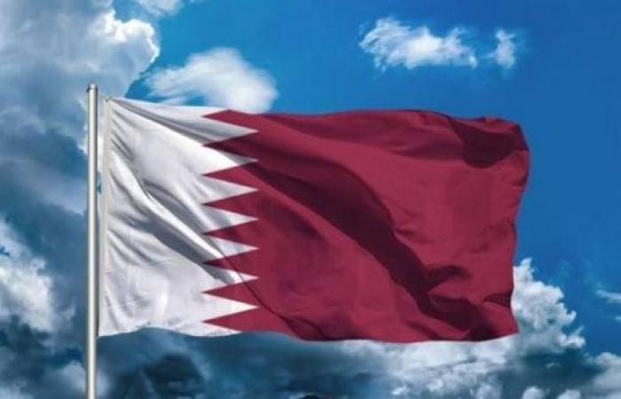 قطر تدين بشدة الاعتداءات الإجرامية على المرافق النفطية بالمملكة