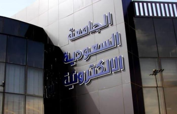 الجامعة السعودية الإلكترونية تطلق نادي تمكين المرأة