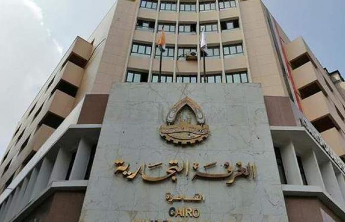 غرفة القاهرة تبحث مع سفارة سريلانكا سبل زيادة التبادل التجاري المشترك