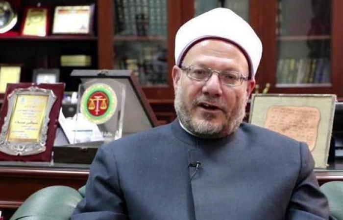 المفتي: الإسلام يكرم المرأة ويمنحها كافة حقوقها المشروعة