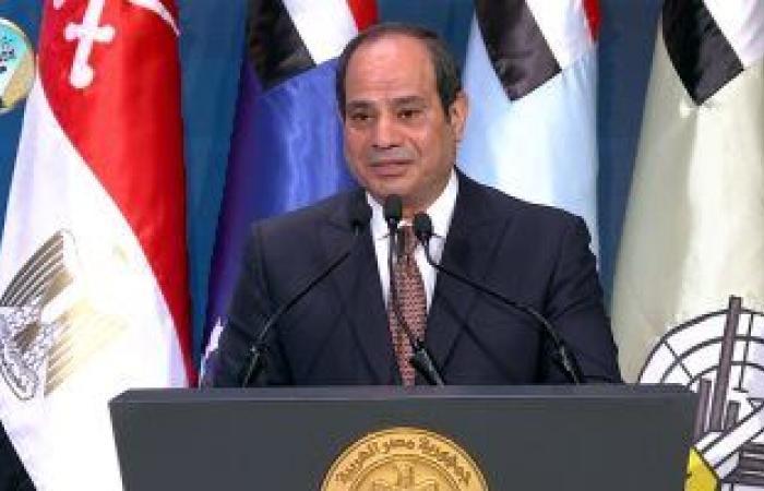 الرئيس السيسى: مصر فطنت لتطورات المنطقة بسياج متين من الوعى لتحصين الشعب