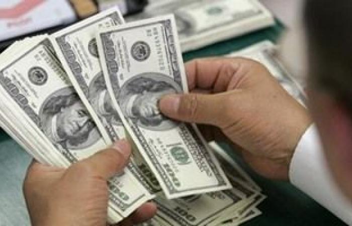 سعر الدولار اليوم الثلاثاء 9-3-2021 في مصر