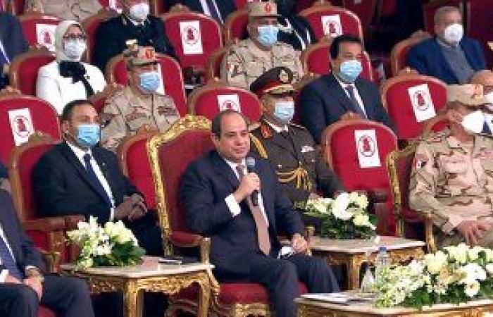الرئيس السيسى: التغيير الذى حدث فى 2013 كان ثمنه كبير