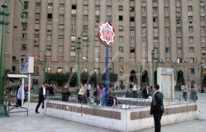 """عاجل.. إغلاق محطة """"أنور السادات"""" يوم السبت بسبب موكب المومياوات"""