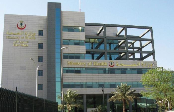 كورونا السعودية.. وزارة الصحة تعلن وفيات وإصابات الـ24 ساعة الماضية