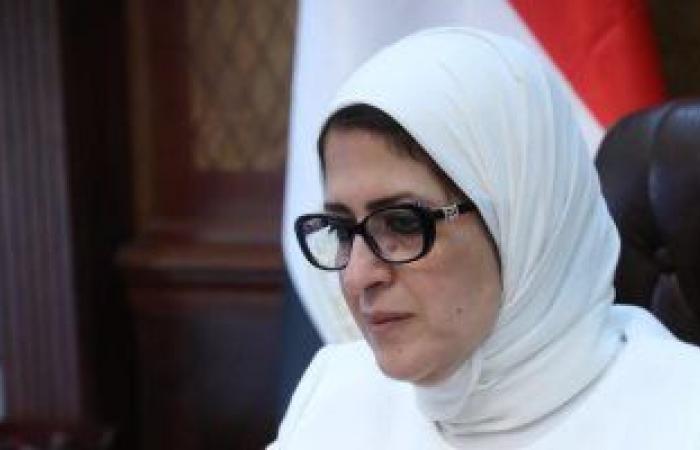 وزيرة الصحة: 11 ألفًا و793 من المسعفين يقدمون الخدمات الطبية العاجلة للمرضى