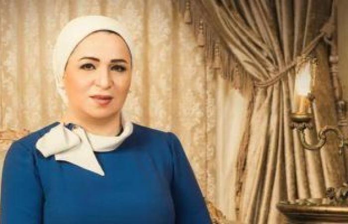 السيدة انتصار السيسى: يوم اليتيم يعكس الحب والتآلف والرحمة بقلوبنا جميعا