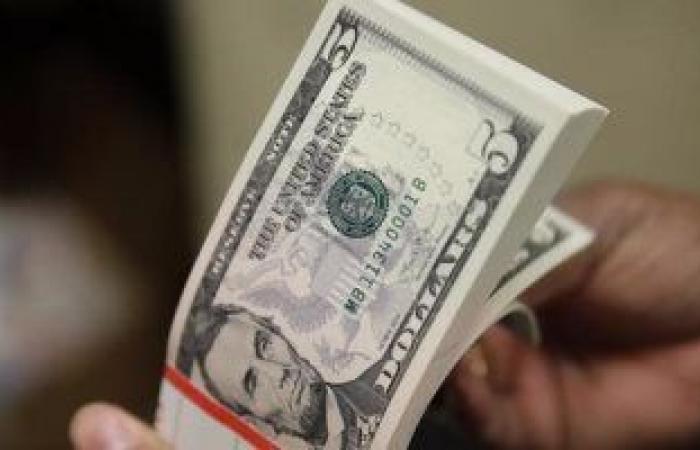تعرف على أسعار العملات اليوم الجمعة 2 - 4 - 2021