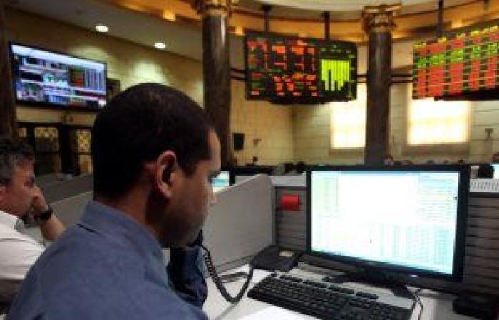 أسعار الأسهم بالبورصة المصرية اليوم الخميس 1-4-2021
