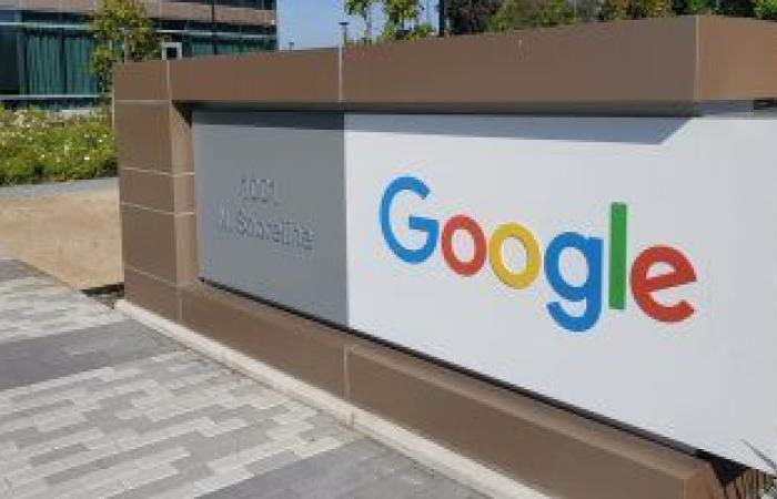 جوجل توفر خدمة الحجز المزدوجة فى 49 ولاية
