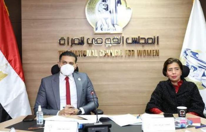 مكتب الشكاوى بقومي المرأة يعقد اجتماعه التشاوري الأول