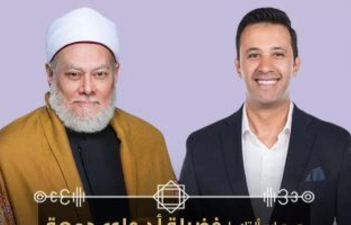 """الشيخ على جمعة فى ضيافة """"من مصر"""" على CBC"""