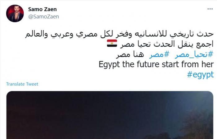 فنانو الوطن العربى عن موكب المومياوات الملكية: حدث تاريخى عظيم واستثنائى