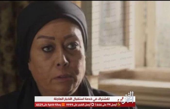 هالة فاخر: سأظهر في حلقة واحدة مع النجم يحي الفخراني بمسلسل نجيب زاهى زركش