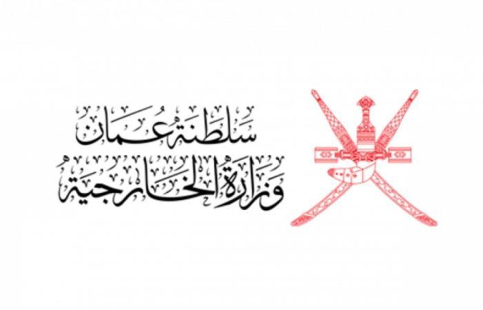 سلطنة عُمان تؤكد وقوفها التام إلى جانب الأردن بقيادة الملك عبدالله