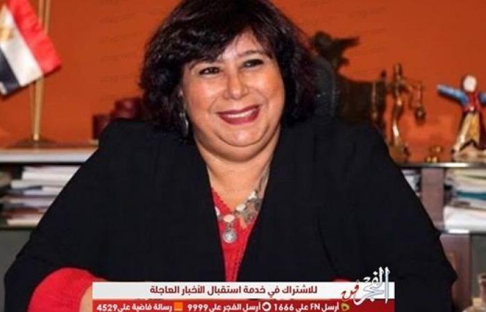 وزيرة الثقافة تعيد افتتاح متحف محمود خليل وحرمه بعد إغلاق 10 سنوات