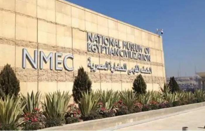 رئيس متحف الحضارة: استقبلنا 2000 زائر اليوم.. وهذه أسعار التذاكر | فيديو